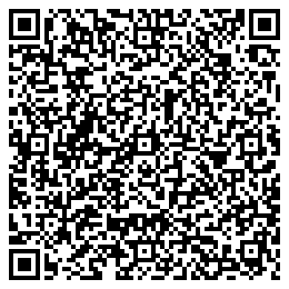 QR-код с контактной информацией организации ГЦТЛ, ТОО