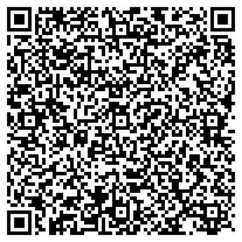 QR-код с контактной информацией организации Cement (Цемент), ТОО