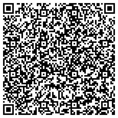 QR-код с контактной информацией организации КazIndArsenal (КазИндАрсенал), ТОО