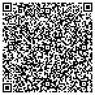 QR-код с контактной информацией организации Astera Cargo (Астера Карго), ТОО