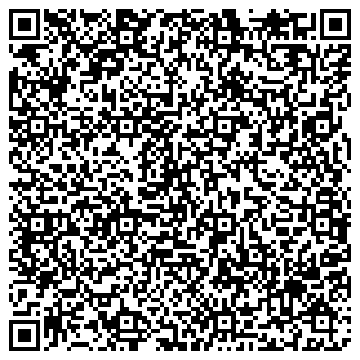 QR-код с контактной информацией организации Cargo Shipment (Карго Шипмент) Транспортная компания, ТОО