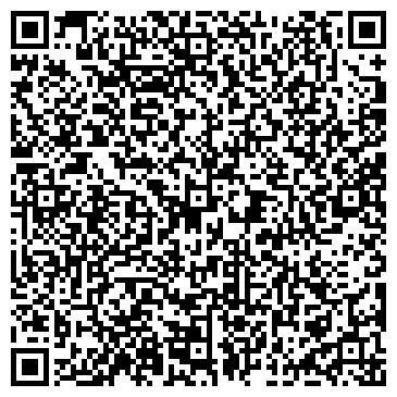 QR-код с контактной информацией организации Trans Team (Транс Тим), TOO