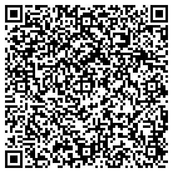 QR-код с контактной информацией организации Миалы Бак, ТОО