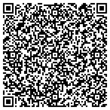 QR-код с контактной информацией организации Nurcargo travel (Нуркарго тревел), ТОО