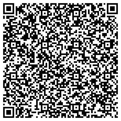 QR-код с контактной информацией организации СТС Логистикс Усть-Каменогорск,ТОО