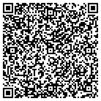QR-код с контактной информацией организации Вентур, ТОО