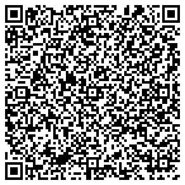 QR-код с контактной информацией организации Prime Cargo (Прайм Карго), ТОО