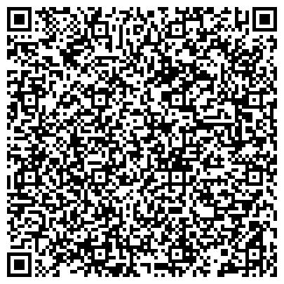 QR-код с контактной информацией организации Kaz Export Logistik (Каз Экспорт Логистик), ТОО