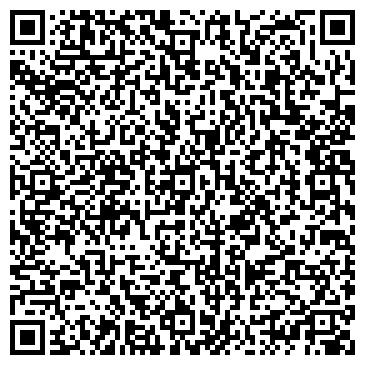 QR-код с контактной информацией организации TSL Брокер (ТСЛ Брокер), ТОО