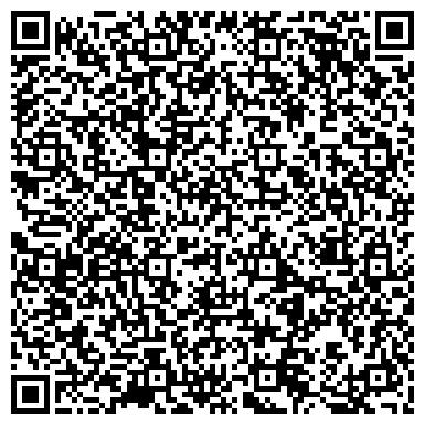 QR-код с контактной информацией организации Казахстан Инвест Комир, АО