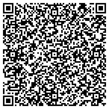 QR-код с контактной информацией организации Sistra-Logictik (Систра-логистик), ТОО