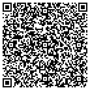 QR-код с контактной информацией организации Elite Trans, ТОО
