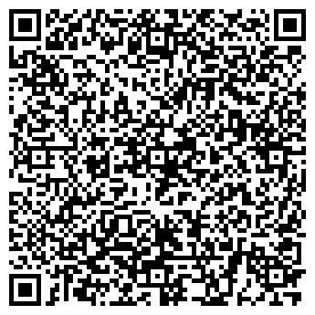 QR-код с контактной информацией организации SPD (СПД), ТОО