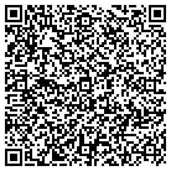 QR-код с контактной информацией организации Транко (Tranco), АО