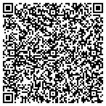 QR-код с контактной информацией организации Alem Cargo (Алем карго), ТОО