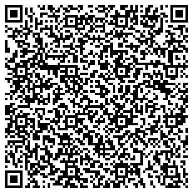 QR-код с контактной информацией организации Бертлинг лоджисткс, ТОО