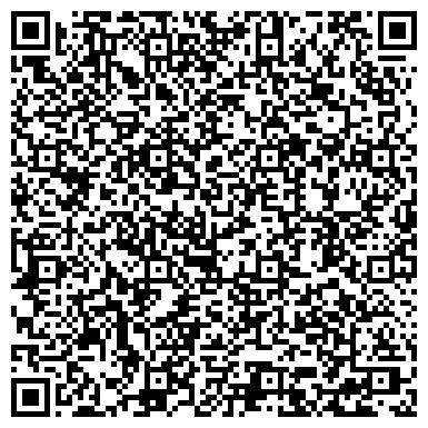 QR-код с контактной информацией организации Cargo well ltd (Карго вэл лтд), ТОО
