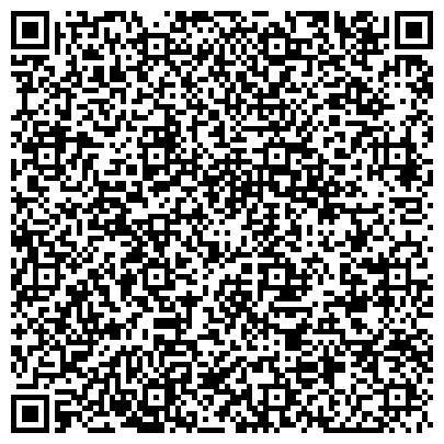 QR-код с контактной информацией организации Universal Logistic (Универсал Логистик), ТОО
