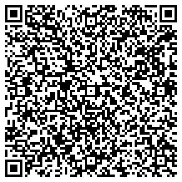 QR-код с контактной информацией организации Бертлинг казах Лоджистик центр, ТОО