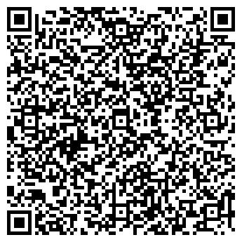 QR-код с контактной информацией организации Aсех (Асекс), ТОО