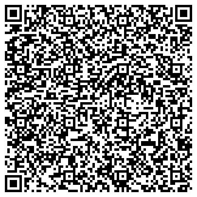 QR-код с контактной информацией организации CK Logistics (СК Логистик), Представительство