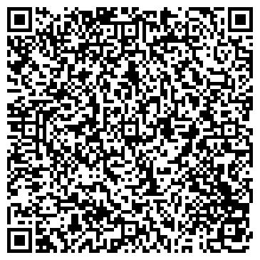 QR-код с контактной информацией организации STI Logistics (ЭсТиАй Логистикс), ТОО