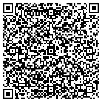 QR-код с контактной информацией организации А-вира транс, ТОО