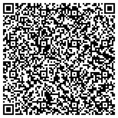 QR-код с контактной информацией организации Green Spedition (Грин Спедишн), ТОО