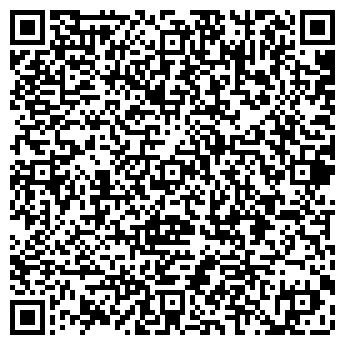 QR-код с контактной информацией организации Голд Стерн, ТОО