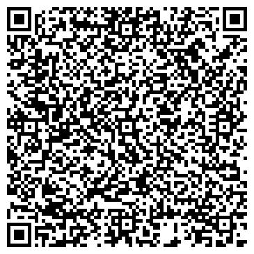 QR-код с контактной информацией организации Каиант, СООО