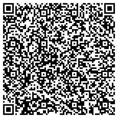 QR-код с контактной информацией организации Verny Delivery Trans (Верный Деливер Транс), ТОО