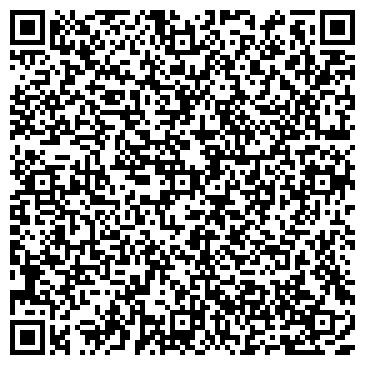 QR-код с контактной информацией организации Uti Kazakhstan (Юти Казакстан), ТОО