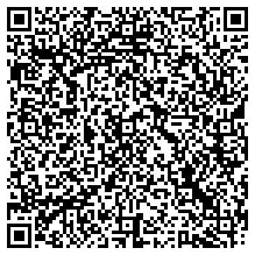 QR-код с контактной информацией организации М и М Милитцер и Мюнх, ТОО