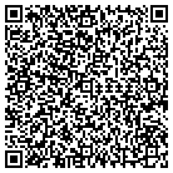 QR-код с контактной информацией организации Хэвенс, ЧП