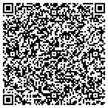 QR-код с контактной информацией организации Asia-Freigt (Азия-Фрейт), ТОО