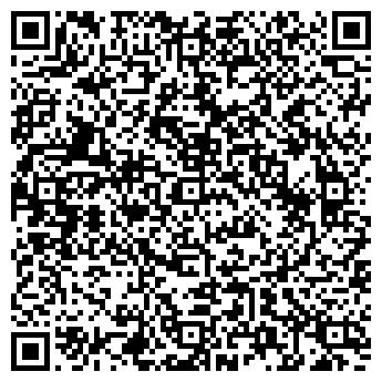 QR-код с контактной информацией организации Конвей Карго, ТОО