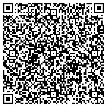 QR-код с контактной информацией организации ПРЕСТИЖ-СЕРВИС