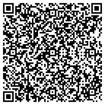 QR-код с контактной информацией организации Альтаир - КМ, ТОО