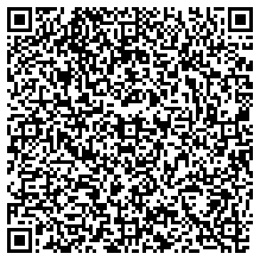 QR-код с контактной информацией организации Гранд Транс Евразия, ТОО