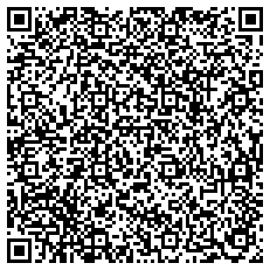 QR-код с контактной информацией организации Интернациональный Транспорт, Логистика, Сервис, ТОО