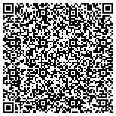 QR-код с контактной информацией организации Agility Logistics (Аджилити Логистикс), ТОО