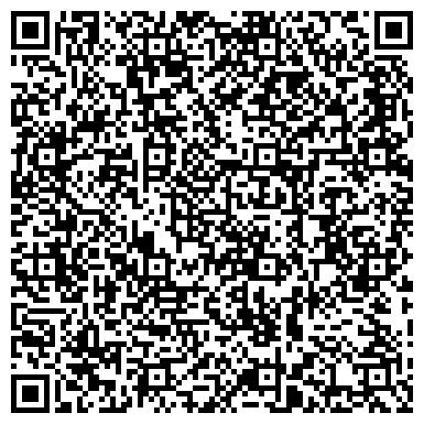 QR-код с контактной информацией организации Extrade trans Almaty (Икстрэйд транс Алматы), ТОО