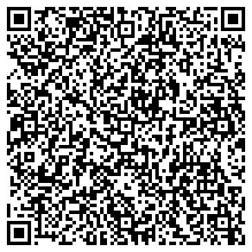 QR-код с контактной информацией организации Б&А Кеден-Сервис, ТОО