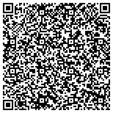QR-код с контактной информацией организации Казинтерфрахт-Аксай, ТОО ТЭК