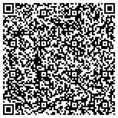 QR-код с контактной информацией организации KazWestTrans (КазВэстТранс), TOO