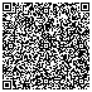 QR-код с контактной информацией организации Adk Transit (Адк Трансит), ТОО
