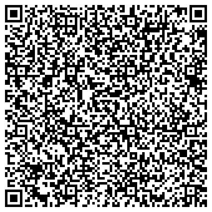 QR-код с контактной информацией организации MEGA-GO-TRUST COMPANY (Мега-Го-Траст Компани) транспортно-экспедиторская компания, ТОО