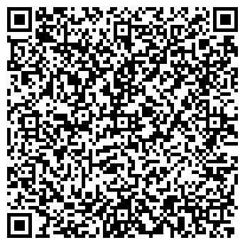 QR-код с контактной информацией организации ГаМа Транс Сервис, ТОО