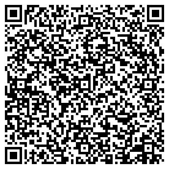 QR-код с контактной информацией организации Your logistics Рartner (Йор Логистикс Партнер), ТОО