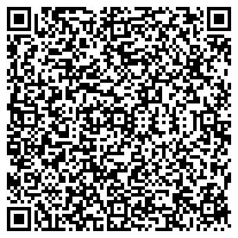 QR-код с контактной информацией организации Анри, ТОО ПКФ